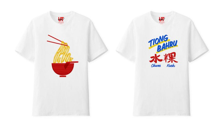 Uniqlo personalise T-shirts